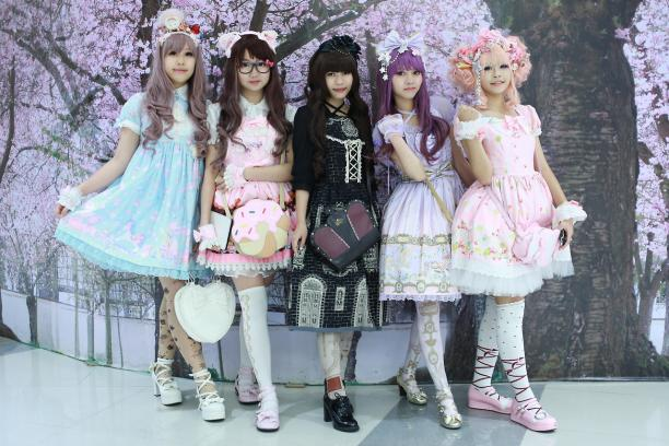 Lolita's