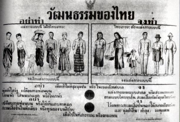 Thaise overheidsposter, ca. 1940, scan uit het boek: Bloot of bedekt; van niets om het lijf naar strak in het pak, p. 177.